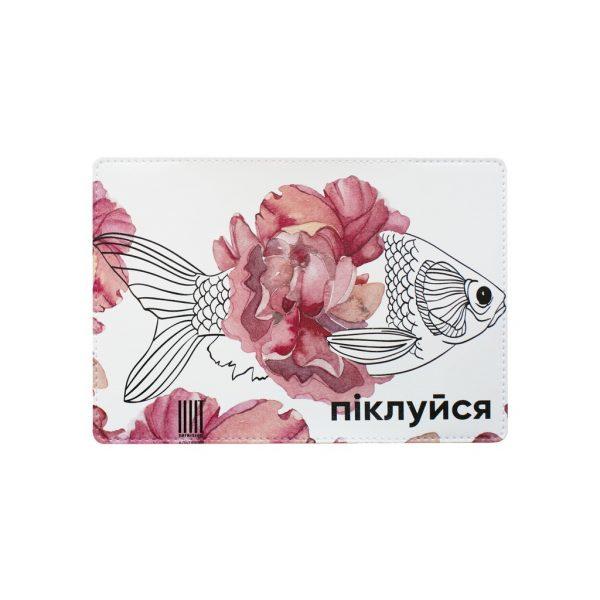 fish_altruist_1